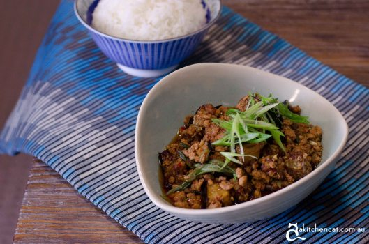 stir fried pork and eggplant
